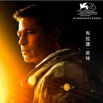 """胡歌、黄渤、巩俐、汤唯、于和伟……12月的电影院简直是""""神仙打架""""啊"""