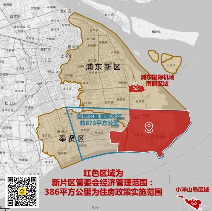 房价监测,11月上海新房现跷跷板行情