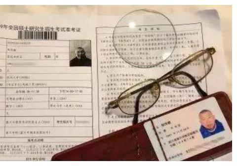 浙江嘉兴七旬老人为改变命运,六次高考、六次考研