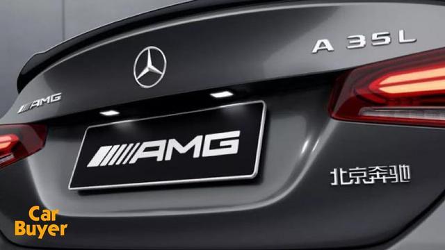 国产AMG A35L到底值不值得买?