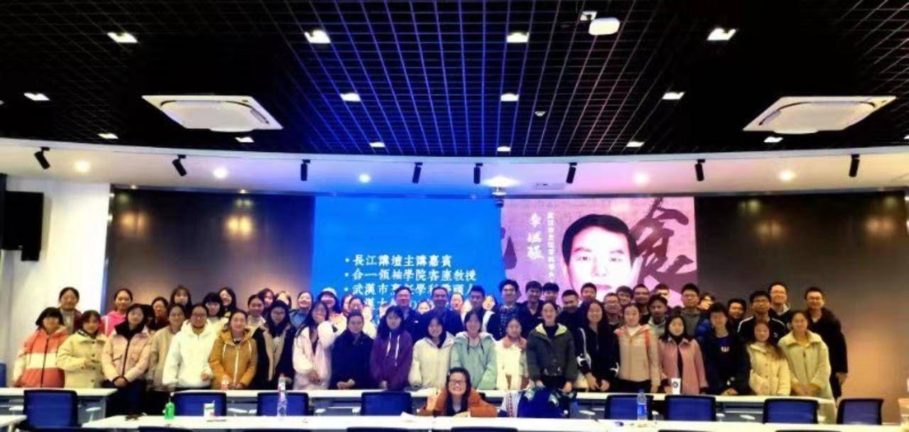 """江汉大学""""江汉大讲堂"""":美食是生活的智慧,人生的意义"""