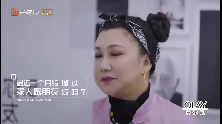 """《你怎么这么好看》""""料理黑洞""""吴昕放弃下厨?范湉湉用美食表达爱"""