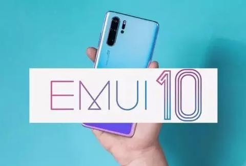 EMUI 10真有那么好?听了用户的使用感受后,我改变了看法!