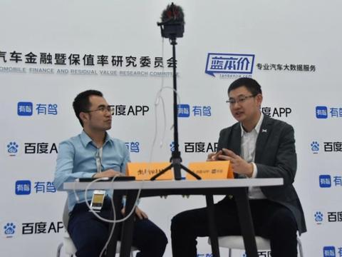 专访小鹏汽车廖清红:小鹏P7是国内最好的音乐智能轿跑