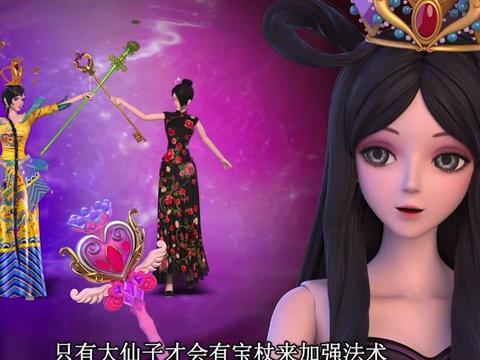 叶罗丽:圣级大仙子神器集齐,齐娜菲灵是辛灵亲女儿
