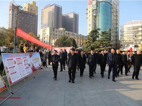 """南阳市开展国家宪法日宣传 让宪法精神""""活""""起来"""