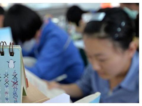 2020年天津市普通高考报名已结束,5.6万人报名参加