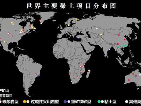 中国稀土增产冲击美澳联合计划