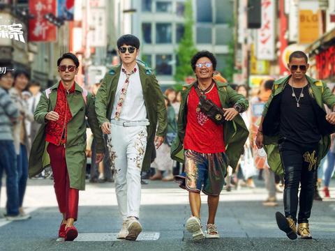 《唐人街探案3》特辑王宝强刘昊然喜迎新队友 张子枫再现神秘微笑