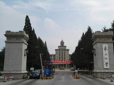 东北地区第一高校为什么是吉林大学,而不是东北大学?