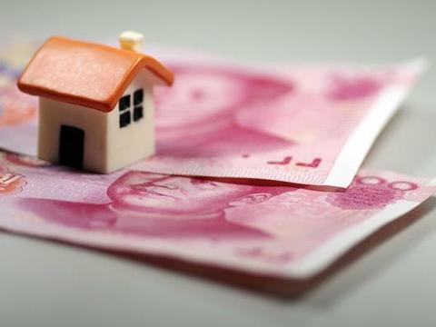 """越来越多的""""租房贷""""纠纷案发生 症结到底在哪?"""