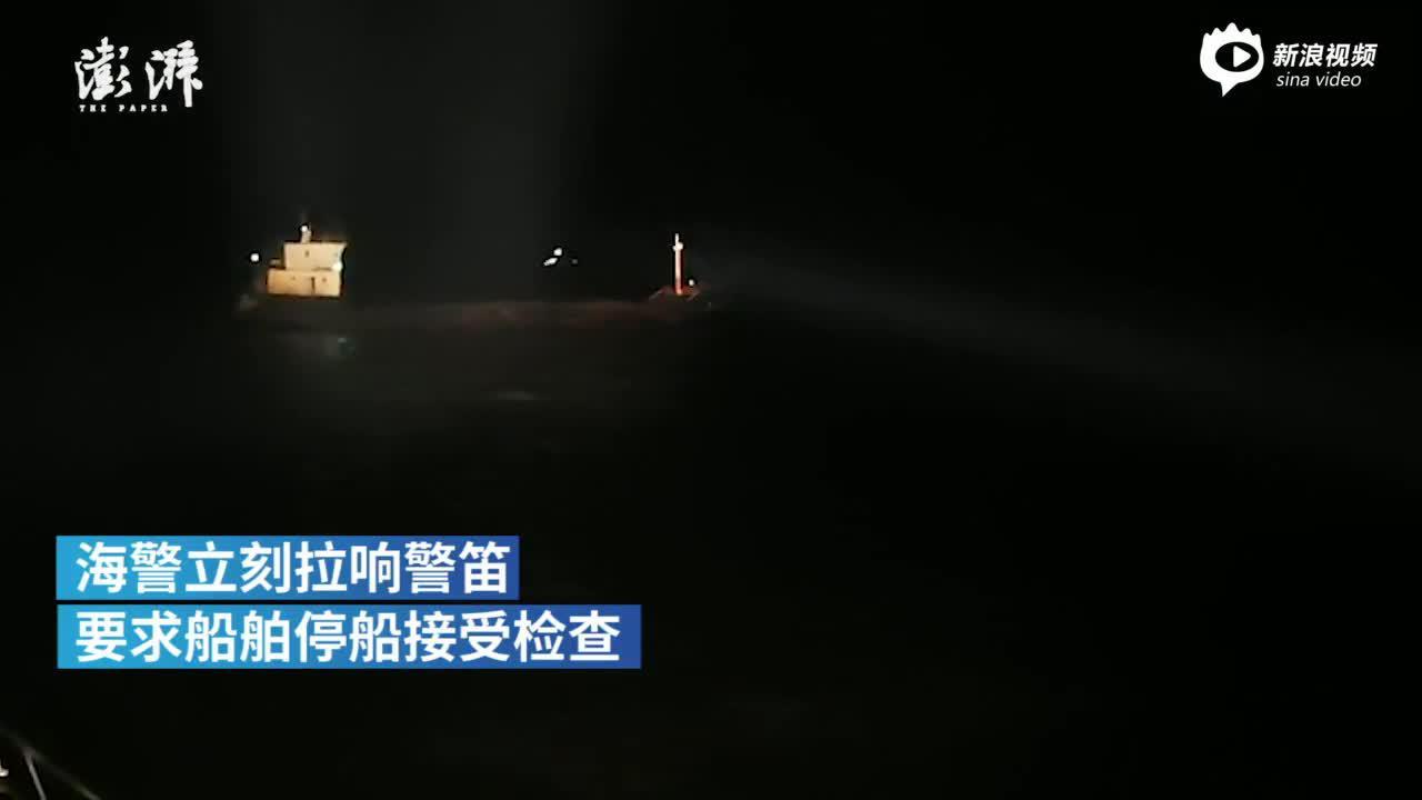 上海海警一晚连抓两艘涉嫌走私油船_围观_澎湃新闻-The Paper