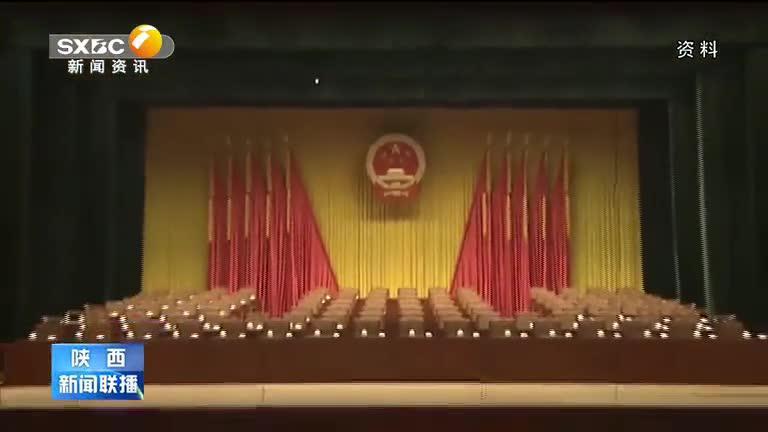 省人大常委会举行立法监督代表工作新闻发布会