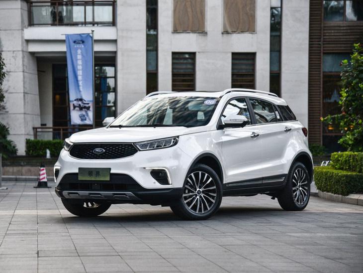 江铃福特领界新车型上市 售15.48-16.88万元 搭48V混动系统