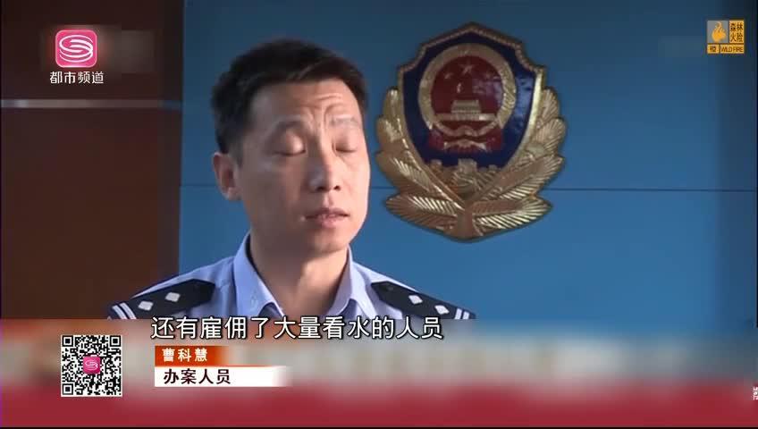涉案1.3亿元! 深圳破获热大走私电子产品案