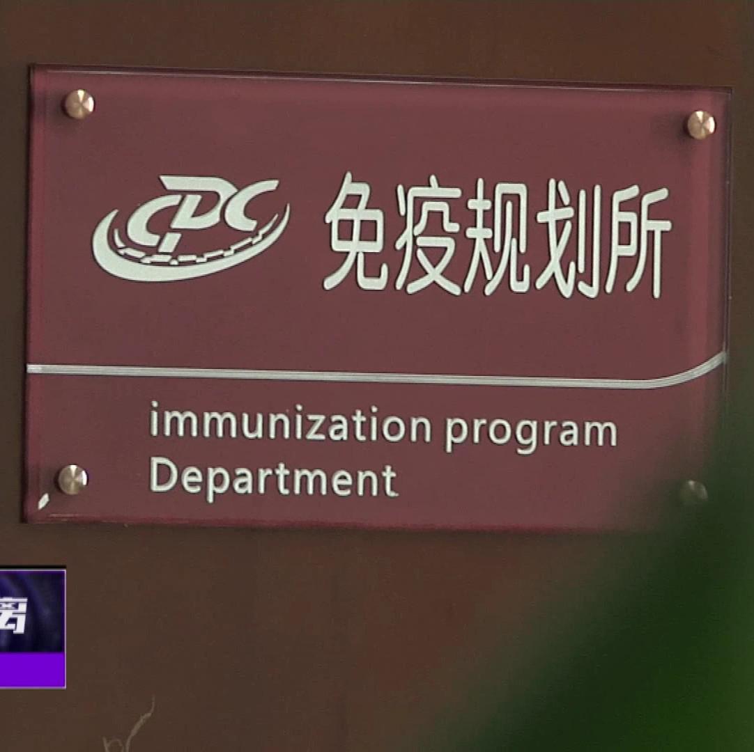 市疾控中心提示: 最近小心染上这些病