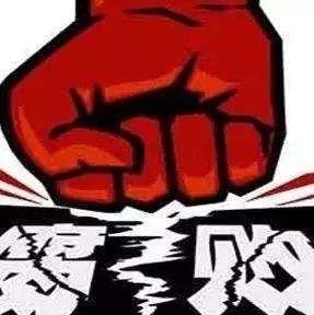 两人被查!广西纪委还陆续通报多名党员干部