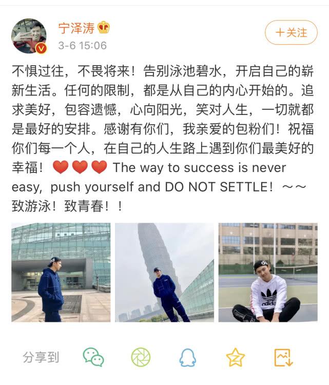 高尔夫成宁泽涛退役后最大爱好 自曝首次打球时中暑如今每周练习