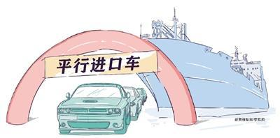承压国六标准 平行进口车面临大洗牌