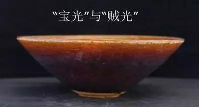 古瓷器的老化痕迹和鉴定方法