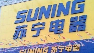马云王健林许家印背后的老板,坐拥中国第二大民企,身价达600亿