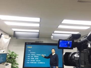 首都医科大学崔海老师做客华医网分享拔罐和艾灸治疗常见病