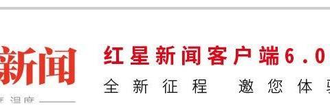 2019中乙联赛颁奖 四川九牛队员苏峻峰蝉联中乙突破王