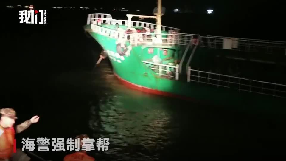 上海海警抓获两艘涉嫌走私成品油船舶 涉案油品千余吨