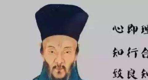 明代大儒王阳明为何古今中外伟人都推崇,他到底牛在那?