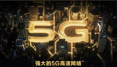 连续3月稳坐安兔兔性能排行榜前三,iQOO Pro 5G版怎么做到的?