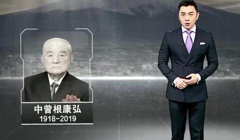 日本前首相刚才突然去世,曾为中日干了多件大事,我国鲜明表态