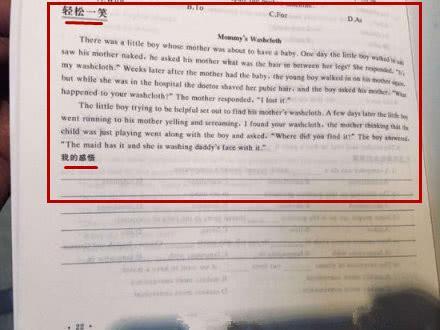 """小学生寒假作业""""涉黄"""",涉事学校被家长再爆猛料,网友看后吐了"""