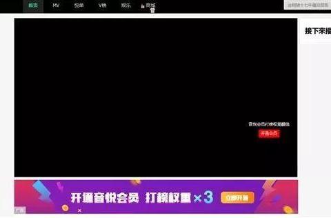 知名在线音乐网站音悦Tai疑似倒闭