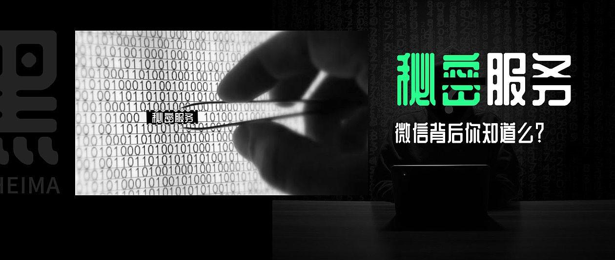 """微信再次""""背锅"""",有人利用它年入千万!"""