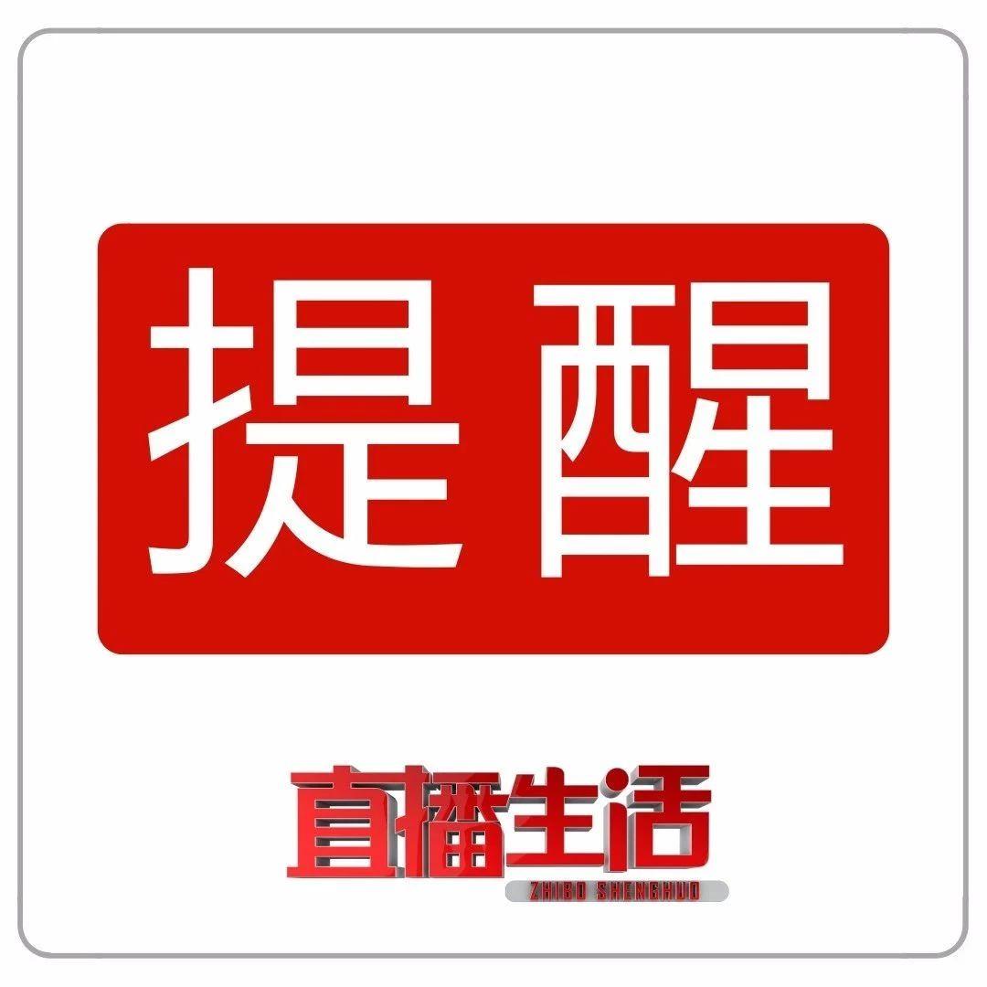提醒丨@所有人,省内居民身份证提速至最快7个工作日办结送达!