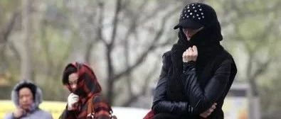 霜冻冰冻来袭,就在明天!柳州市区昼夜温差可达13℃,最冷的地方是...