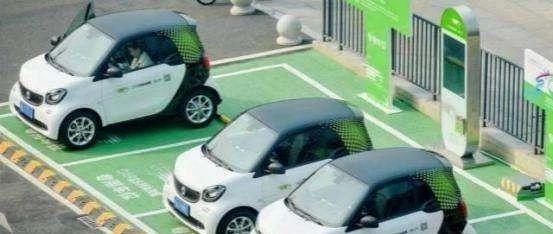 海口新能源汽车停车收费标准拟出台!