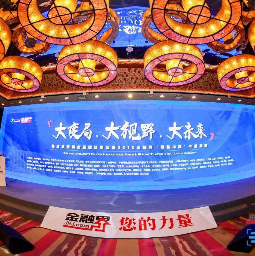 """重阳投资荣获金融界领航中国""""年度典范""""︱重阳动态"""