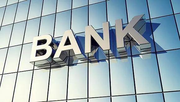 专题报告 | 我国商业银行永续债市场展望
