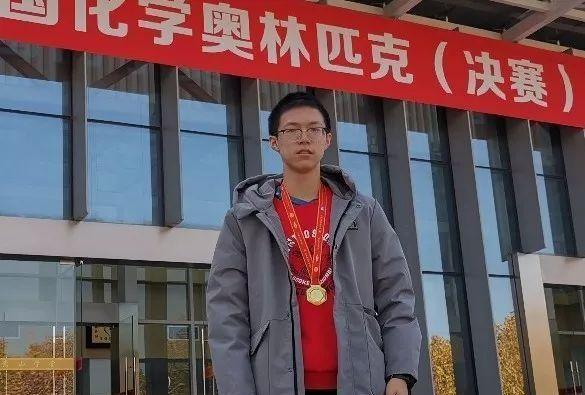 又是第一!衡水一中学子斩获全国中学生化学奥赛6金3银!