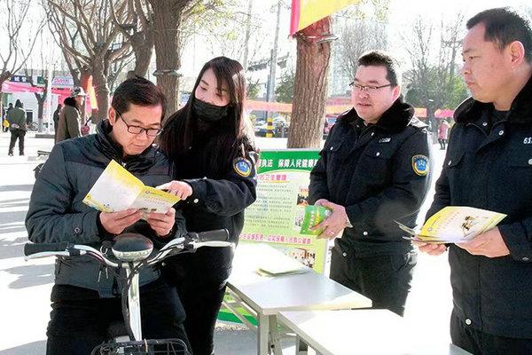 澄城县开展国家宪法日系列活动