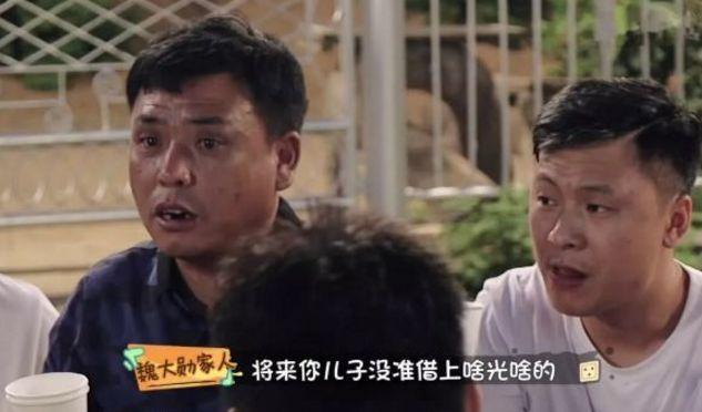 上学时被张艺谋选中,郑晓龙却说他不会演戏,最难时被孙俪捧红了