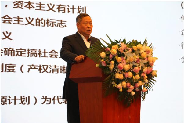 2019 年智能时代财务管理论坛在京召开