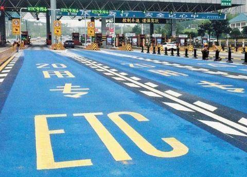 不装ETC就不欢迎你上高速,谁那么大胆,把广告打上了高速收费站