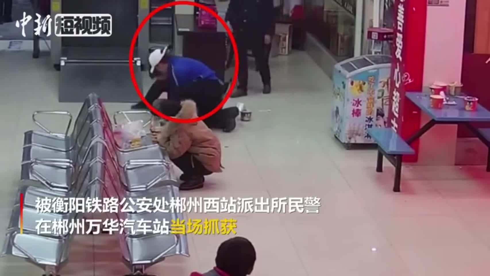 男子广州持枪抢劫珠宝店 次日即被衡阳铁警抓获