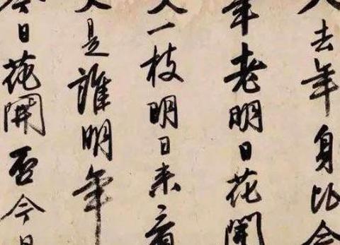 唐寅《行书自书诗》卷,率性而为,才子晚年巅峰之作