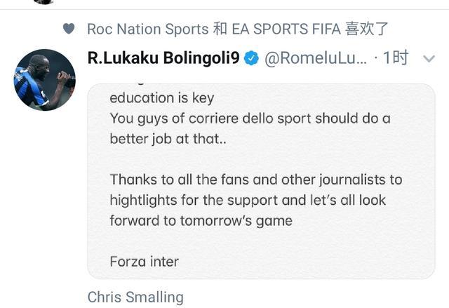 罗马体育报种族歧视玩花样,遭两俱乐部封杀,卢卡库本人发文谴责