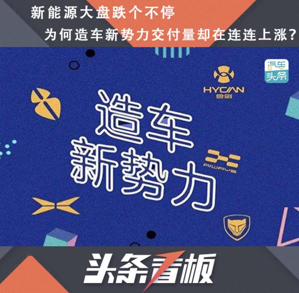 http://www.jienengcc.cn/jienenhuanbao/165047.html