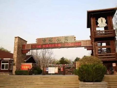 朝阳这公园在北京独一无二!古塔古庙古朴风景