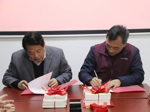 陕西安康与福建厦门建立一带一路地方文献业务合作关系